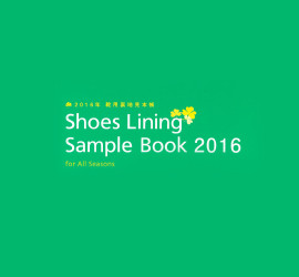 samplebook2016